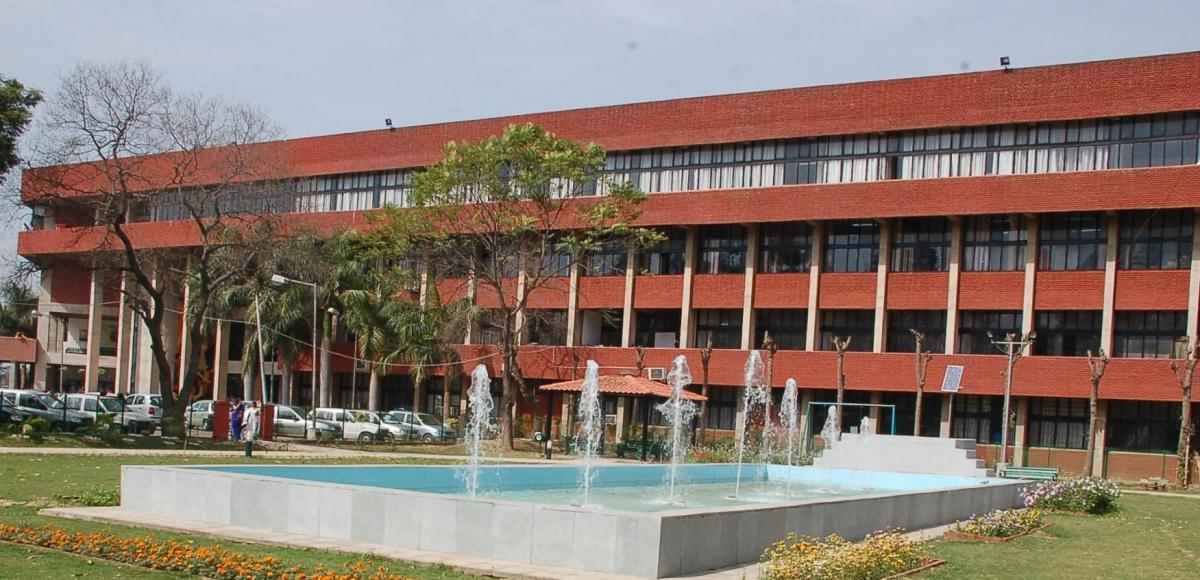Government College of Commerce & Business Administration