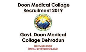 Logo of Government Doon Medical College