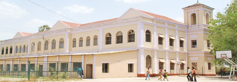 Government Holkar Science College