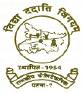 Logo of Government Polytechnic College Gulzarbagh