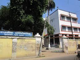 Government Polytechnic College Gulzarbagh
