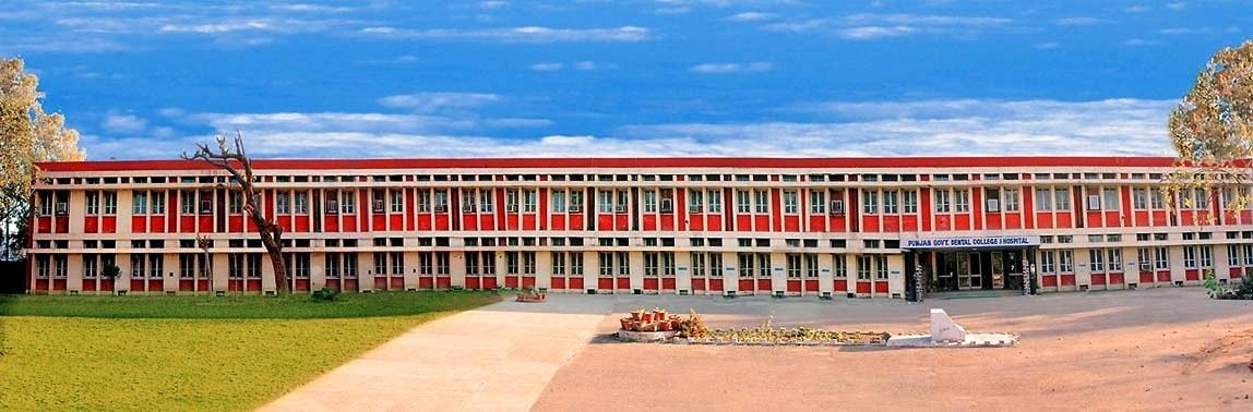 Government Dental College