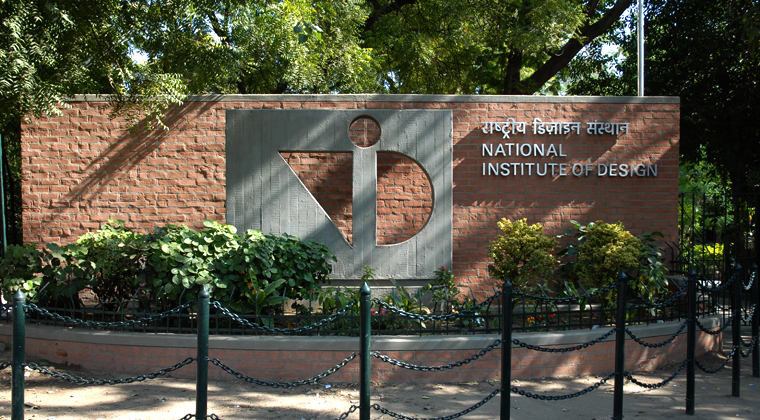 The National Institute of Design (NID)